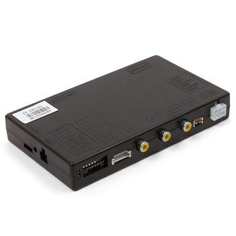 Автомобильный видеоинтерфейс для Audi A4/A5/Q5 без системы MMI