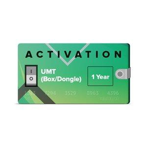 Годовая активация для донгла/бокса UMT