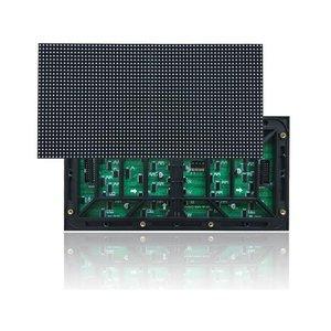 LED-модуль для рекламы (RGB SMD1921, 256 × 128 мм, 64 × 32 точек, IP65, 7200 нт)